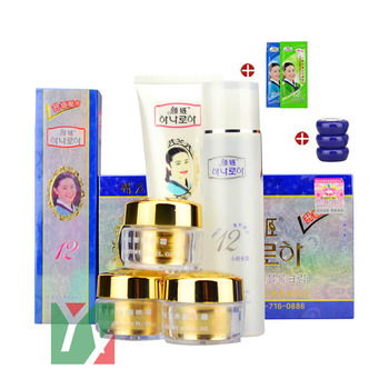 Original Hot selling Qiyan face beauty whitening blue package 5pcs/set